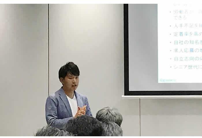 【報告】7/4(火)『これからの新しい働き方「副業」について考える』