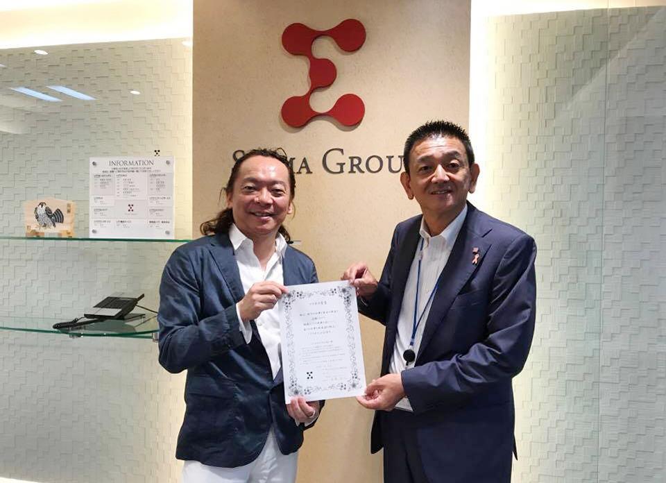 【企業同盟】シグマロジスティクス(株) が「イクボス企業同盟」に加盟!