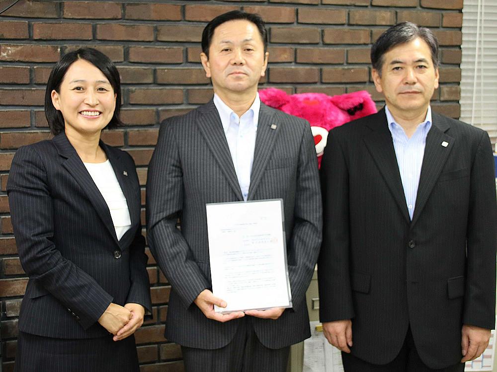 【企業同盟】千葉銀行が「イクボス企業同盟」に加盟!