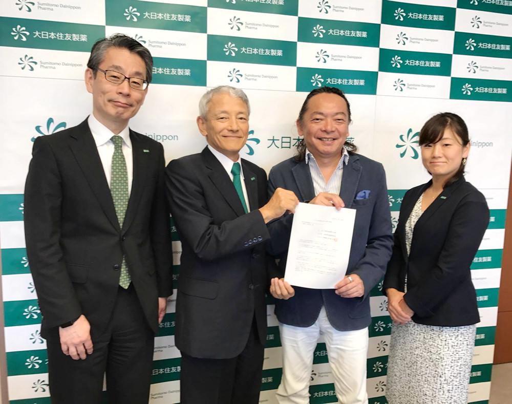 【企業同盟】大日本住友製薬(株) が「イクボス企業同盟」に加盟!