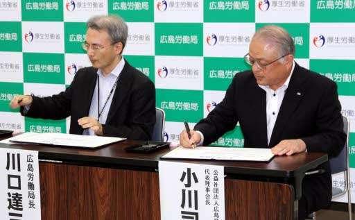 【イクボス宣言】広島労働局および広島県労働基準協会の両トップが合同イクボス宣言
