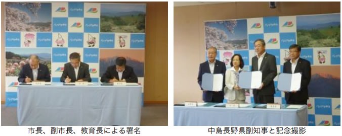 【イクボス宣言】長野県伊那市にて市長・理事者・幹部職員ら計61名が「イクボス・温かボス宣言」