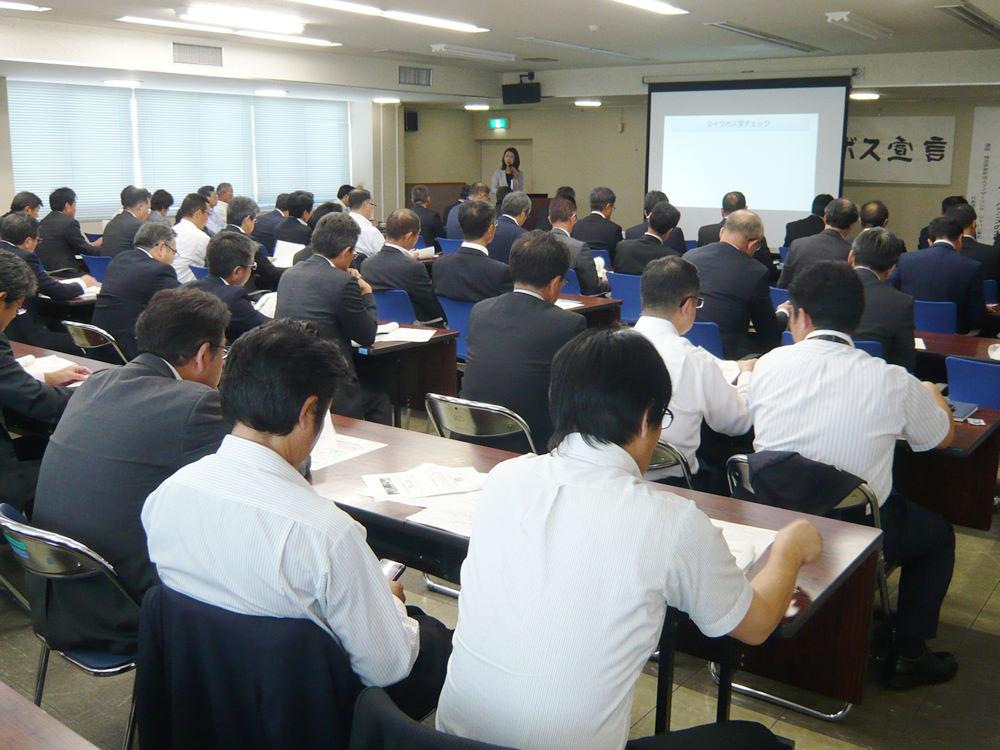 【イクボス宣言】秋田県大仙市にて市長をはじめ管理職員らがイクボス宣言
