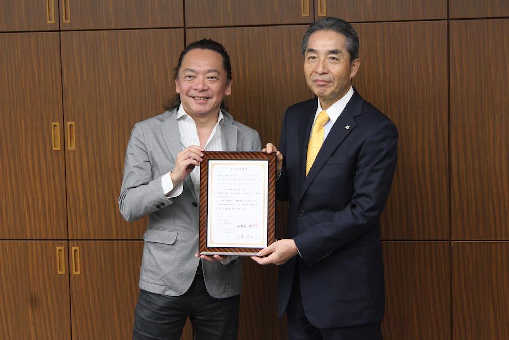 【企業同盟】(株)トーカイが「イクボス企業同盟」に加盟!