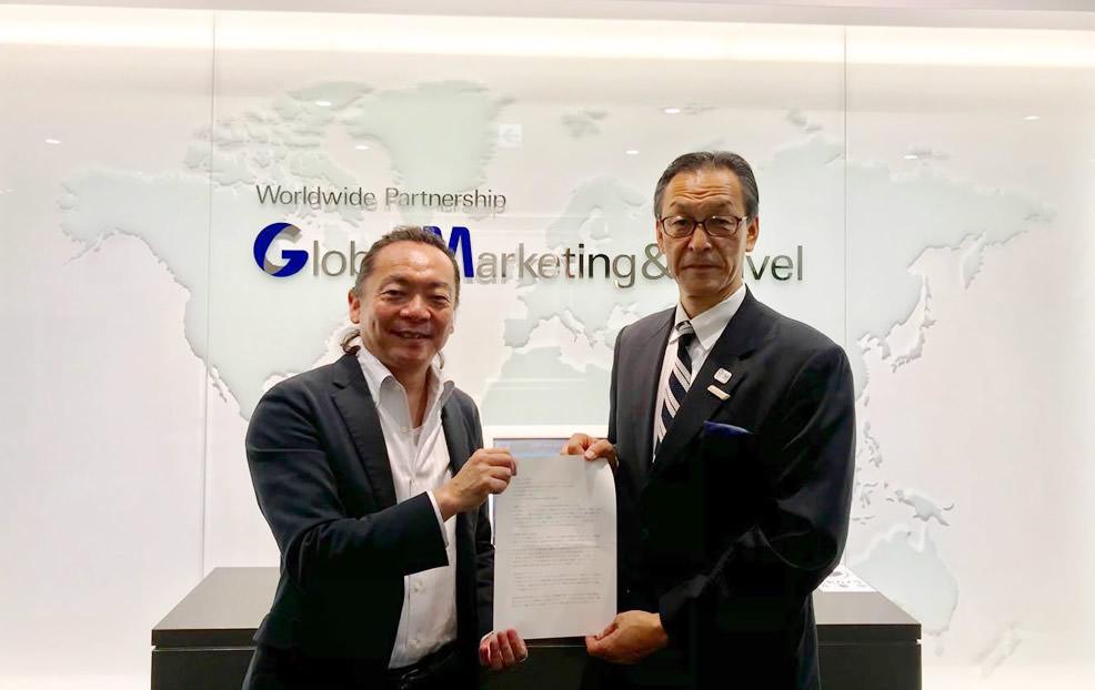 【企業同盟】(株)JTBグローバルマーケティング&トラベルが「イクボス企業同盟」に加盟!