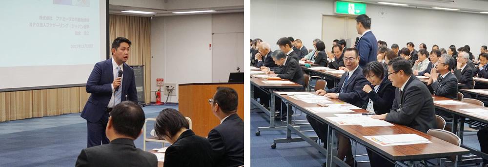 【イクボス宣言】香川県高松市にて市長をはじめ幹部や課長級以上の職員約60人がイクボス宣言