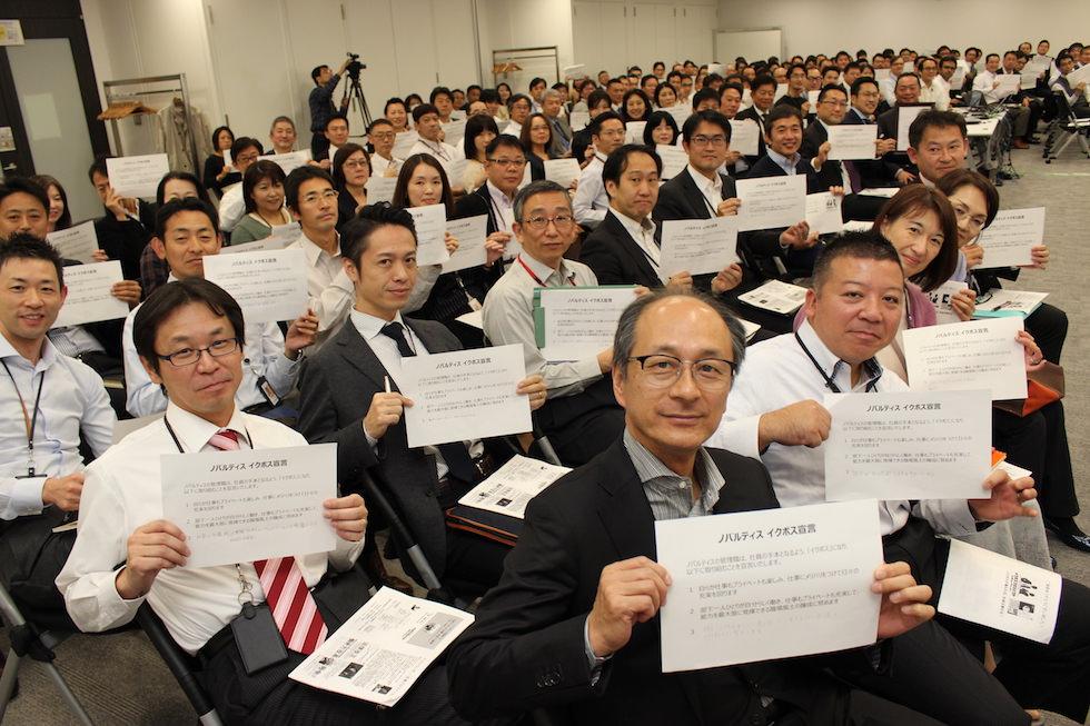 【企業同盟】ノバルティス ファーマ(株) が「イクボス企業同盟」に加盟!