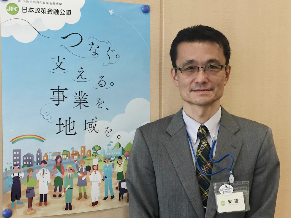 【第32回】安達研造さん(日本政策金融公庫 仙台支店 支店長)