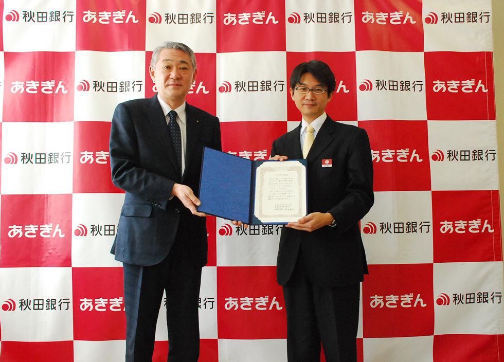 【企業同盟】秋田銀行 が「イクボス企業同盟」に加盟!