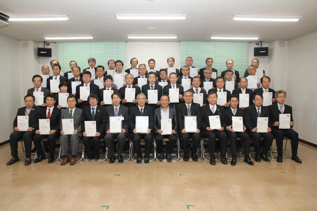 【イクボス宣言】栃木県真岡市にて市長をはじめ幹部職員ら総勢47名がイクボス宣言