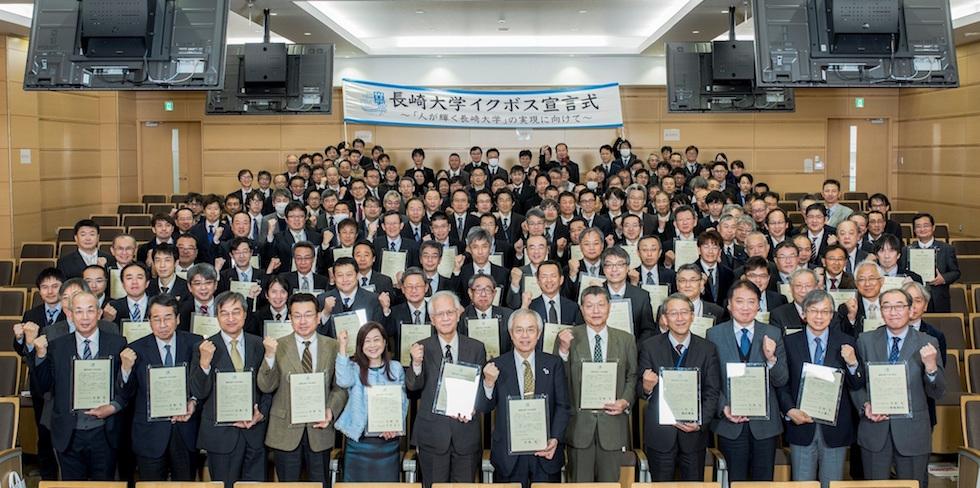 【イクボス宣言】長崎大学にて学長をはじめ管理職180名がイクボス宣言
