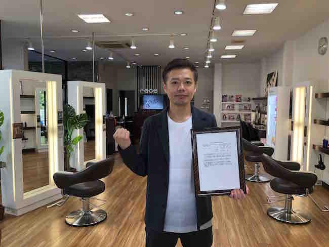 【企業同盟分科グループ】美容室face [静岡] が「イクボス中小企業同盟」に加盟!