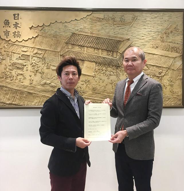 【企業同盟】(株)関西吉野家 が「イクボス企業同盟」に加盟!