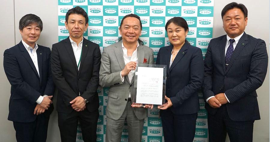 【企業同盟】(株)ツクイが「イクボス企業同盟」に加盟!