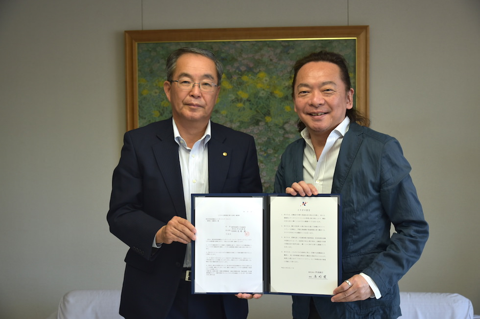 【企業同盟】阿波銀行が「イクボス企業同盟」に加盟!