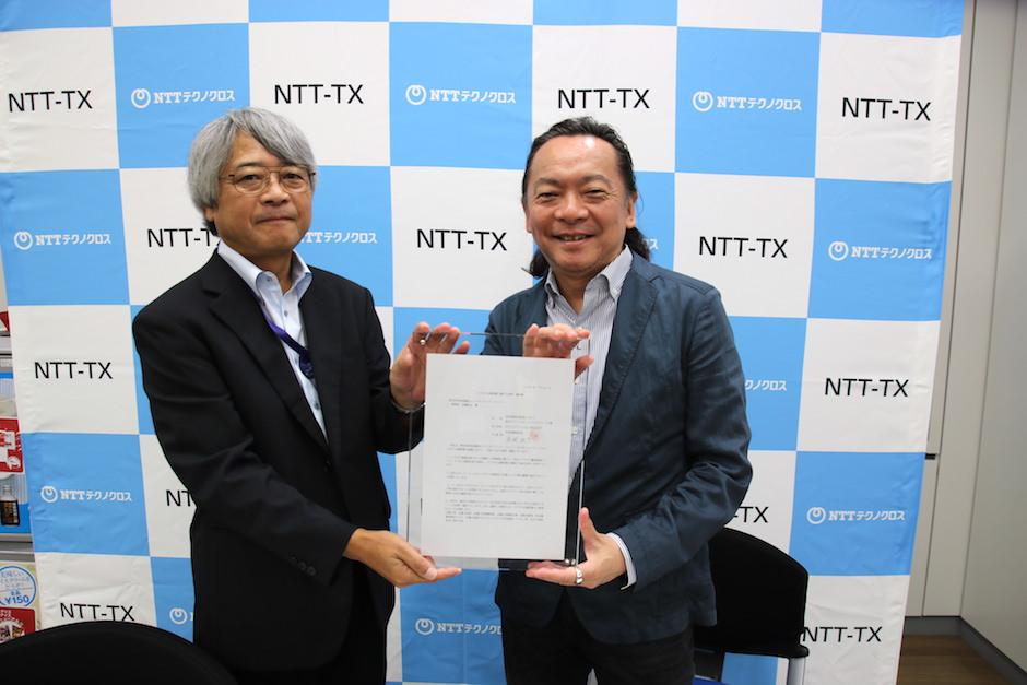 【企業同盟】NTTテクノクロス(株) が「イクボス企業同盟」に加盟!