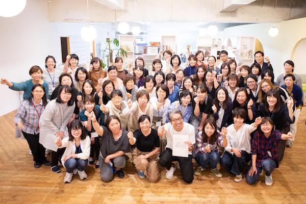 【企業同盟分科グループ】はたらクリエイト [長野] が「イクボス中小企業同盟」に加盟!