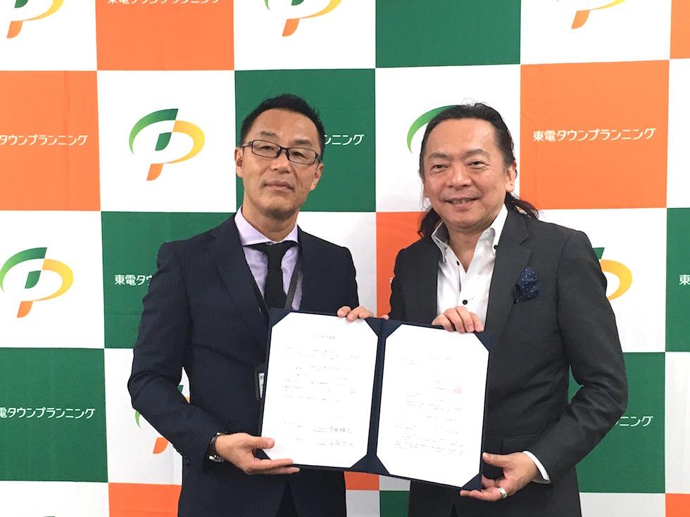 【企業同盟】東電タウンプランニング(株) が「イクボス企業同盟」に加盟!