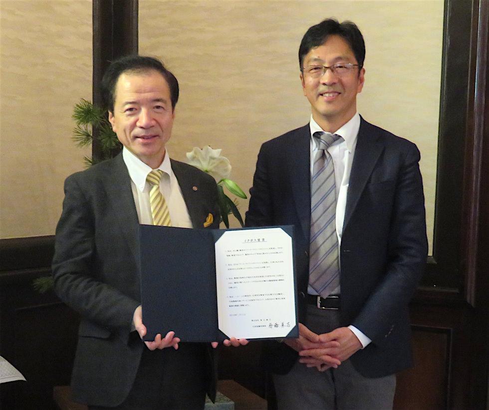 【企業同盟】富山銀行が「イクボス企業同盟」に加盟!