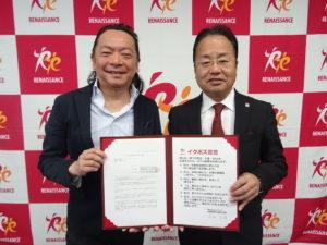 【企業同盟】(株)ルネサンスが「イクボス企業同盟」に加盟!