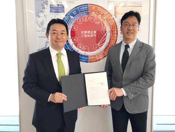 【企業同盟】トランスコスモス(株) が「イクボス企業同盟」に加盟!