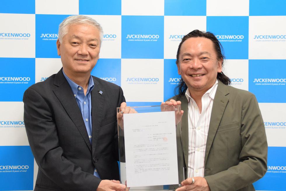 【企業同盟】(株) JVCケンウッドが「イクボス企業同盟」に加盟!