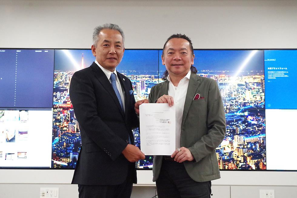 【企業同盟】大塚倉庫(株) が「イクボス企業同盟」に加盟!