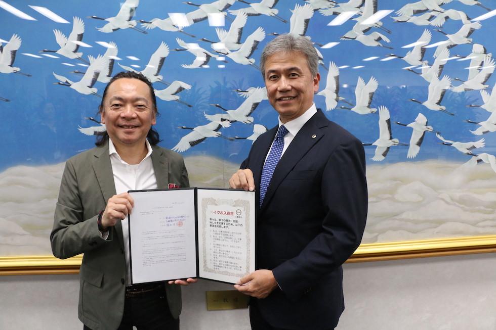 【企業同盟】大鵬薬品(株) が「イクボス企業同盟」に加盟!