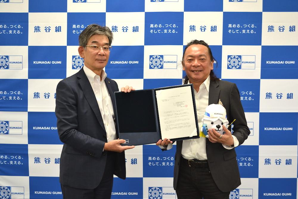 【企業同盟】(株)熊谷組が「イクボス企業同盟」に加盟!