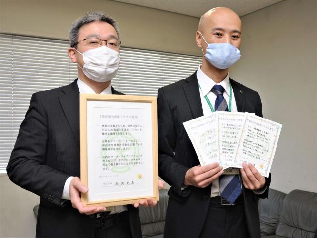 【イクボス宣言】帯広市役所が全職員を対象にイクボス宣言