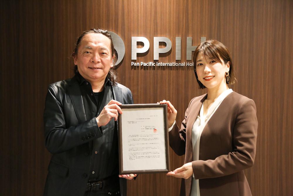 【企業同盟】(株)パン・パシフィック・インターナショナルホールディングスが「イクボス企業同盟」に加盟!